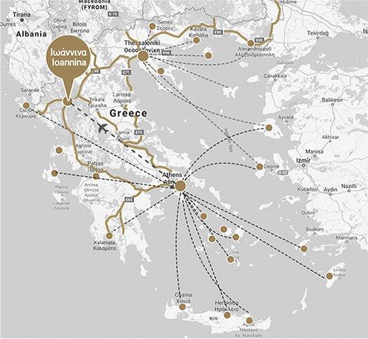 Epirus Palace Congress Spa 3enodoxeio 5 Asterwn Sta Iwannina